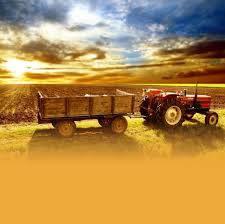 Сельскохозяйственное оборудование