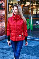 Женская весенняя куртка с силиконовым наполнителем и карманами