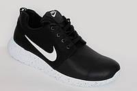 Кроссовки черно-белые Nike