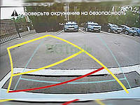 Динамическая парковка IPAS в камерах BGTpro