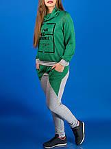 """Спортивный женский костюм """"Далия грин"""" до 54 размера"""