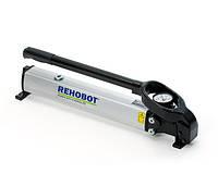 Ручные двуступенчатые насосы (PHS) Rehobot