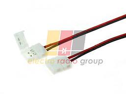 Коннектор для ленты 10мм(SMD5050) A2P10 2pin с проводами
