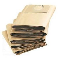 Пылесборники мешки для пылесоса Electrolux E 26, Z 53 и Karcher К 2150 (TYP 6.959-130), 5шт/упак