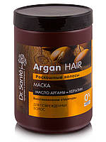 """Маска для волос """"Восстановление структуры"""" с маслом арганы и кератином Dr. Sante Argan Hair, 1000 мл."""
