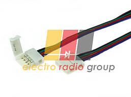 Коннектор для ленты 10мм(SMD5050RGB) A4P10 4pin с проводами