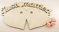 """Два сердца """"Just married"""" Фанера 350Х200Х6 мм(товар при заказе от 500грн)"""