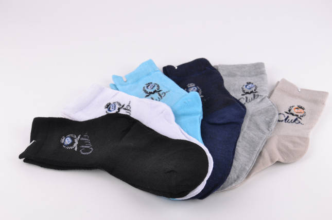 Детские носки на мальчика Золото р.20-23 (Арт. D3115/20-23), фото 2