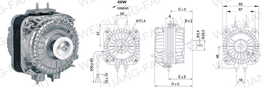Двигатель обдува 5Вт Weiguang