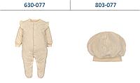 Набор для новорожденной девочки. Размеры 56 см