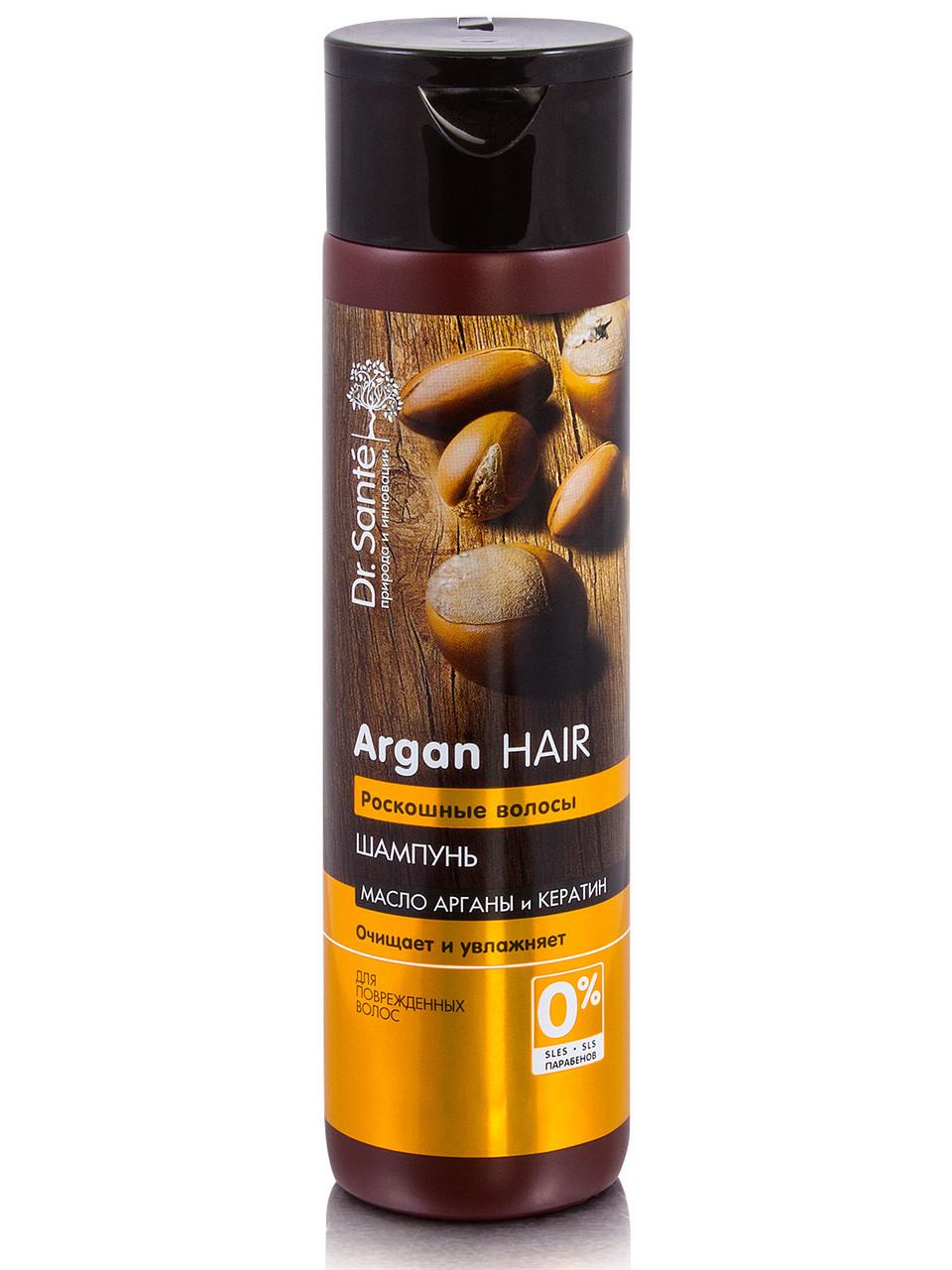 """Шампунь для волос """"Увлажняющий"""" с маслом арганы и кератином Dr. Sante Argan Hair , 250мл"""