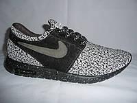 Кроссовки мужские Nike Stefan Janoski.