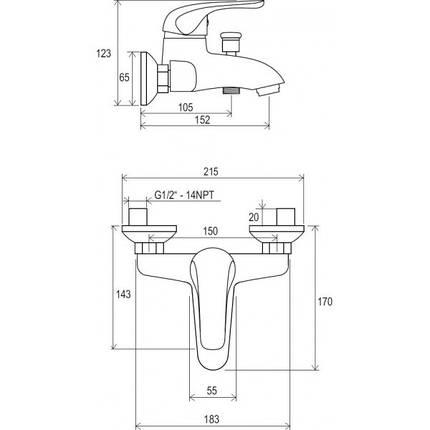 Смеситель Ravak для ванны RS 022.00/150, фото 2
