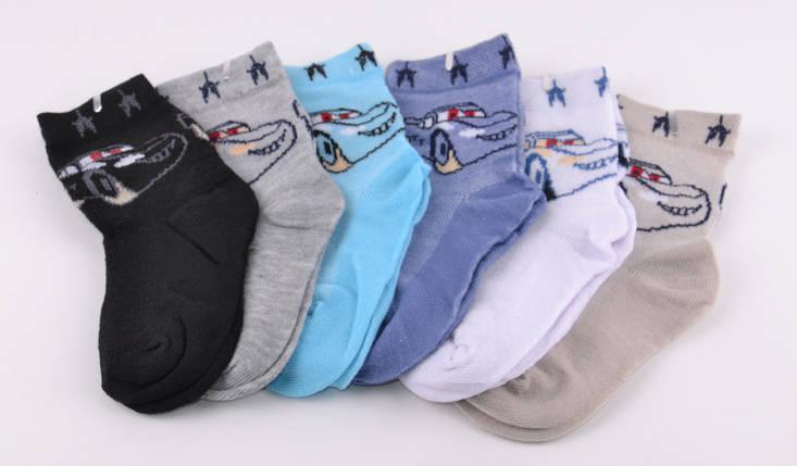 "Детские носки на мальчика ""Золото"" р.26-29 (Арт. D3112/26-29), фото 2"