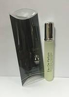 Чоловічий міні парфуми Gucci by Gucci Pour Homme 20 ml DIZ