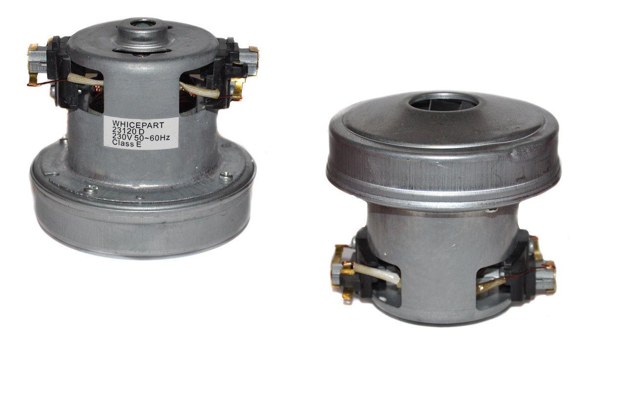 Двигатель 1200W для пылесоса ROWENTA (маленький) - BULAT Professional в Киеве