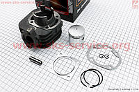Цилиндр 41 мм в сборе на скутер Suzuki Lets 50 сс