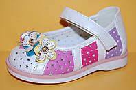 Туфли детские ТМ Шалунишка Код 100-134 размеры 21, 22, 23