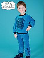 Спортивный костюм для мальчика велюровый. Размер 104