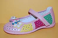 Туфли детские ТМ Шалунишка Код 100-153 размеры 26,28