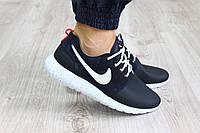 Кроссовки Nike Roshe Run синие кожаные