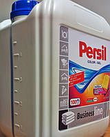 Persil 10L COLOR