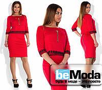 Нарядный женский костюм из кофты и юбки с орнаментом красный