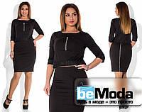 Нарядный женский костюм из кофты и юбки с орнаментом черный