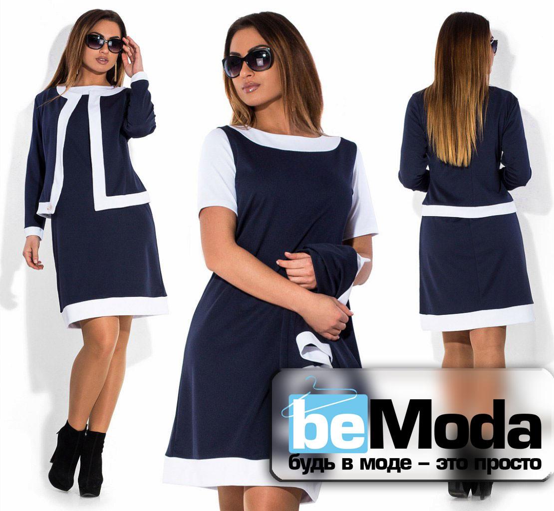 Деловой женский костюм больших размеров из платья и жакета темно-синий - Модная одежда, обувь и аксессуары интернет-магазин BeModa.com.ua в Белой Церкви