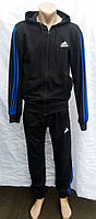 Мужской спортивный костюм Адидас трикотажный с синими лампасами новинка 20¹6