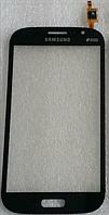 Оригинальный тачскрин / сенсор (сенсорное стекло) для Samsung Galaxy Grand Neo i9060 | i9062 (черный цвет)