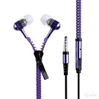 Наушники на молнии Zipper Earphones фиолетовые