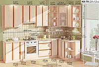 Кухня подбор секций КХ-70 Софт Комфорт