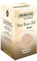 Масло рисовых отрубей Hemani 30 мл (срок 1.16)