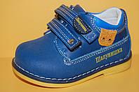 Туфли детские ТМ Шалунишка Код 100-121 Размеры 19-24