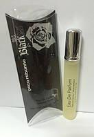 Чоловічий міні парфуму Paco Rabanne Black XS 20 ml DIZ