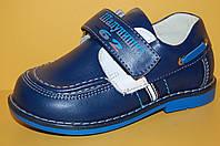 Туфли детские ТМ Шалунишка Код 100-132 Размеры 24-29