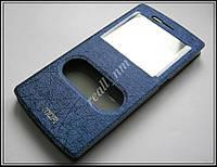 Синий чехол-книжка MOFI DW CASE для смартфона OnePlus One