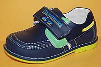 Туфли детские ТМ Шалунишка Код 100-131 Размеры 28