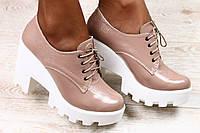 Туфли на шнурках на белой тракторной подошве бежевые кожаные