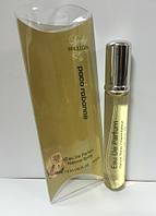 Жіночий міні парфуму Paco Rabanne Lady Million 20 ml DIZ