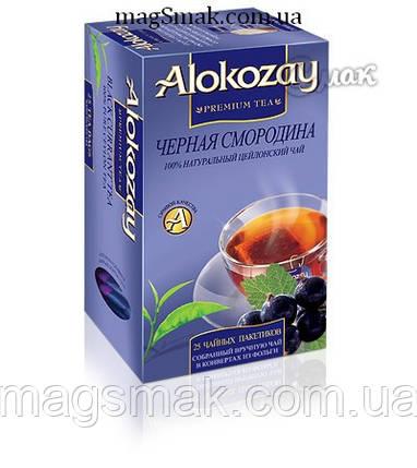 Чай Alokozay / Алокозай с черной смородиной, 25 ПАК. САШЕТ, фото 2