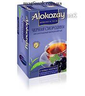Чай Alokozay / Алокозай с черной смородиной, 25 ПАК. САШЕТ