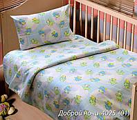 """Детское постельное белье в кроватку ТМ """"Блакит"""""""