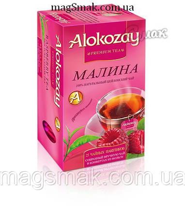 Чай Alokozay / Алокозай черный с малиной, 25 ПАК. САШЕТ, фото 2