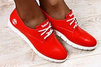 Женские кожаные красные туфельки, на белой подошве и шнурками Timberland