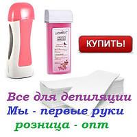 Стартовый набор для депиляции Воскоплав YRE + Кассета 100мл+ Бумага 100 шт.