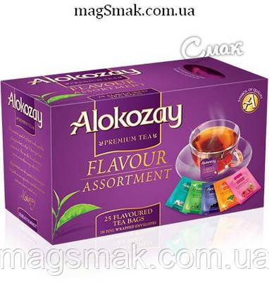 Чай Alokozay / Алокозай Ассорти, 25 ПАК. САШЕТ, фото 2