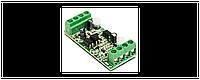Адаптер Slinex VZ-10 для домофона