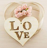 Сердце LOVE Фанера 4Х130Х150 мм   (товар при заказе от 200 грн)